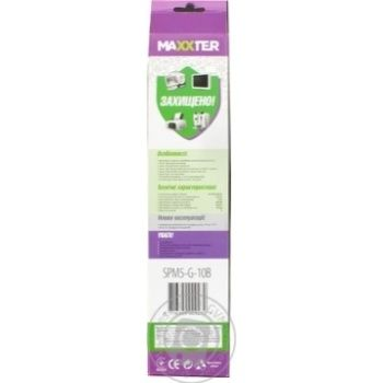 Power strips 300cm - buy, prices for Auchan - image 2
