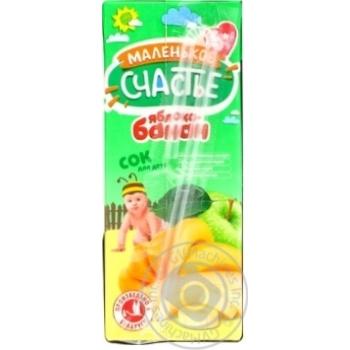 Скидка на Сок Маленькое счастье яблоко-банан для детей раннего возраста 200мл