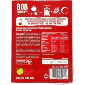 Цукерки Bob Snail яблучно-вишневі в чорному шоколаді без цукру 60г - купити, ціни на МегаМаркет - фото 2
