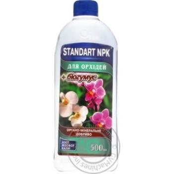 Добриво Standart NPK органо-мінеральне для орхідей 0,5л