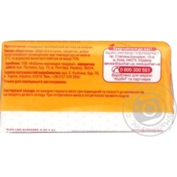 Мыло Ашан детское гипоаллергенное с экстрактом ромашки 90г - купить, цены на Ашан - фото 2