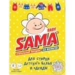 Порошок стиральный SAMA BABY для стирки детского белья и одежды 400г