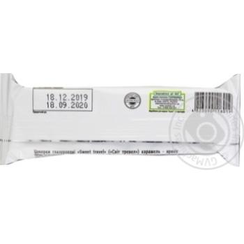 Батончик Каждый день карамель-арахис 42г - купить, цены на Ашан - фото 4