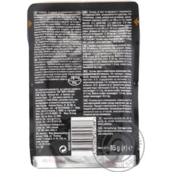 Корм пауч для котів Sheba з яловичиною в соусі 85г - купити, ціни на МегаМаркет - фото 2