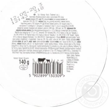 Сир Хохланд Вершковий 140г - купити, ціни на Фуршет - фото 2