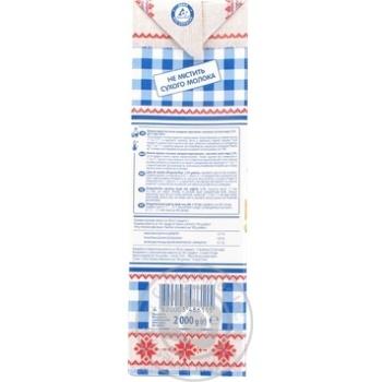 Молоко Селянське Родинне Особливе ультрапастеризоване 2,5% 2000г - купити, ціни на Метро - фото 4