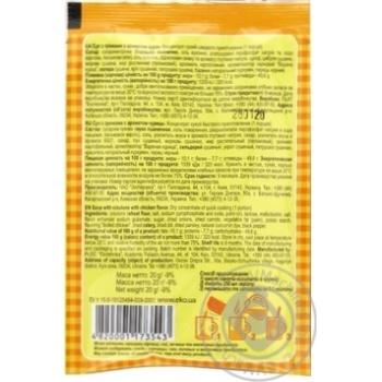 Суп Эко Большая ложка с гренками куриный вкус 20г - купить, цены на Ашан - фото 4
