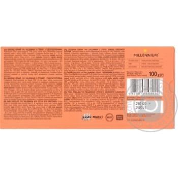 Шоколад Millennium черный со стевией 74% 100г - купить, цены на СитиМаркет - фото 2