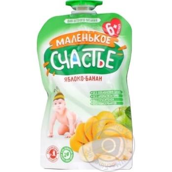 Скидка на Пюре Маленькое счастье Яблоко-банан для детей с 6 месяцев 90г
