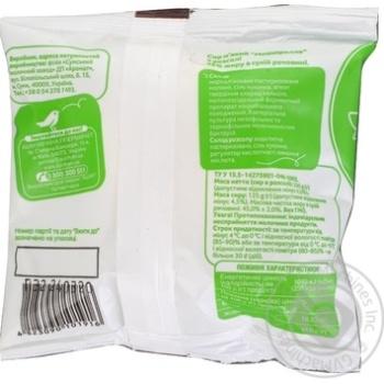 Моцарела Ашан сыр мягкий в рассоле 45% 125г - купить, цены на Ашан - фото 2