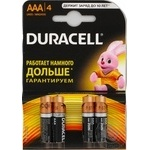 Батарейка зарядна Durasell ААА Mn2400 KPN 4шт