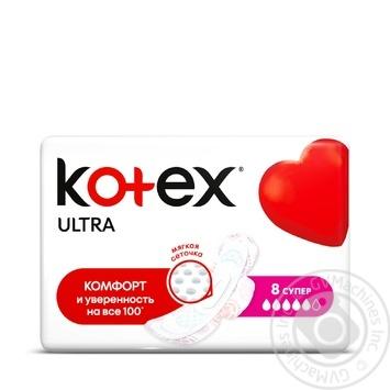 Прокладки Kotex Ультра Супер сеточка 8шт - купить, цены на Novus - фото 1
