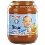 Puree Krokha carrot for children 260g