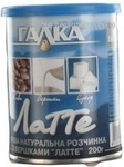 Natural instant coffee Galca Latte with cream 200g Ukraine