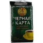 Кофе Черная карта Классика 100% Арабика молотый высший сорт 250г Россия