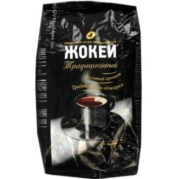 Кофе Жокей Традиционный натуральный среднеообжаренный в зернах 400г Россия