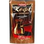 Natural ground medium roasted coffe of superfine grinding Moskofe Moscow for Turkish coffee pot 100% arabica 200g India