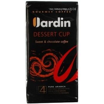 Jardin Ground Coffee 250г - buy, prices for CityMarket - photo 2
