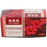 Чай травяной Три Слона Каркаде 20шт 2г