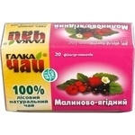Tea Galca herbal 40g Ukraine