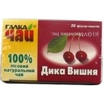 Tea Galca herbal wild cherry 2g Ukraine