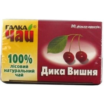Tea Galca herbal wild cherry 2g Ukraine