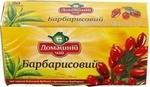 Чай Домашний чай Домашний с ягодами черное 5г Украина