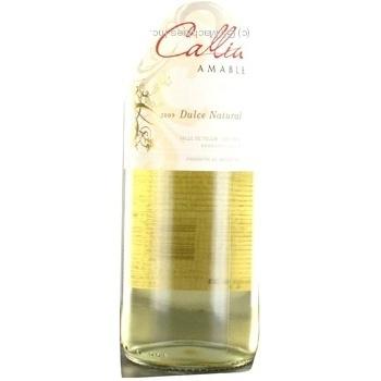 Salentein Dulce White Semi Sweet Wine 10.5% 0.75l - buy, prices for CityMarket - photo 2