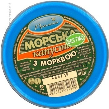 Салат морская капуста Русалочка с морковью 400г - купить, цены на Novus - фото 6