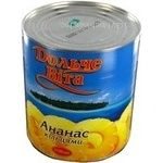Fruit pineapple Dolce vita canned 3100ml can Ukraine