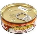 Meat Krokha beef canned 100g can Belarus