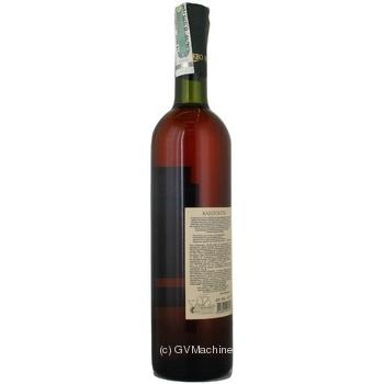 Вино Коблево Клеопатра белое крепкое 17% 0,75л - купить, цены на Novus - фото 5