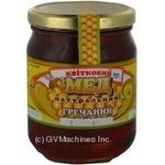 Honey Zlatomed flowery 700g glass jar Ukraine