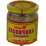 Говядина Симья говядина тушеная 460г стеклянная банка Украина