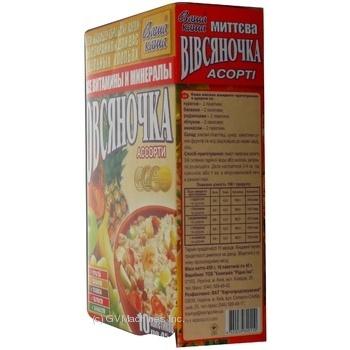 Каша Ваша Каша Вівсяночка асорті 45г х 10шт Україна - купити, ціни на Novus - фото 2