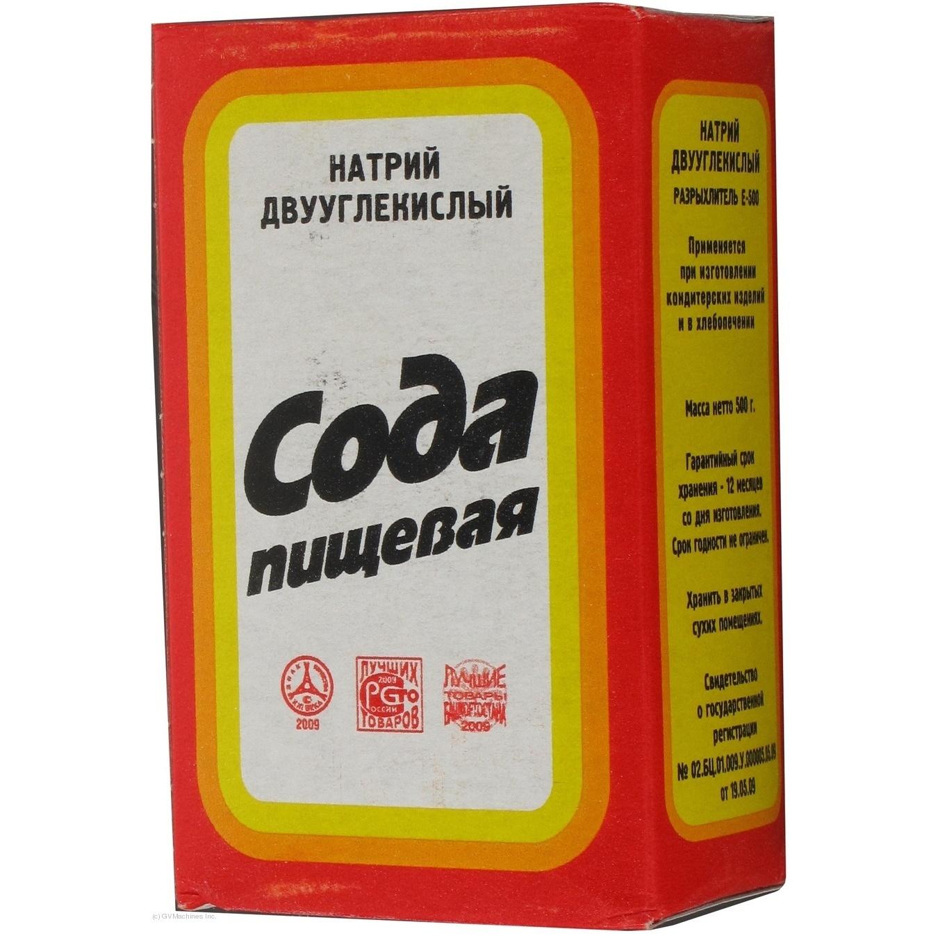 пищевая сода как лекарство от паразитов
