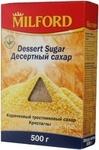 Сахар Milford десертный тросниковый 500г