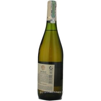 Вино біле Ореанда Мускат Феодосійський ординарне десертне солодке 16% скляна пляшка 700мл Україна - купити, ціни на Ашан - фото 2