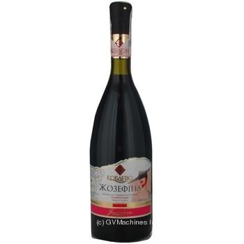 Вино Коблево Жозефіна червоне напівсолодке 12% 0,7л