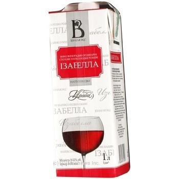 Вино розовое Винлюкс Изабелла виноградное ординарное столовое полусладкое 12% тетрапакет 1000мл Украина - купить, цены на Novus - фото 4
