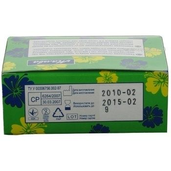 Тампони Мальва супер гігієнічні 10шт Україна - купити, ціни на Novus - фото 4