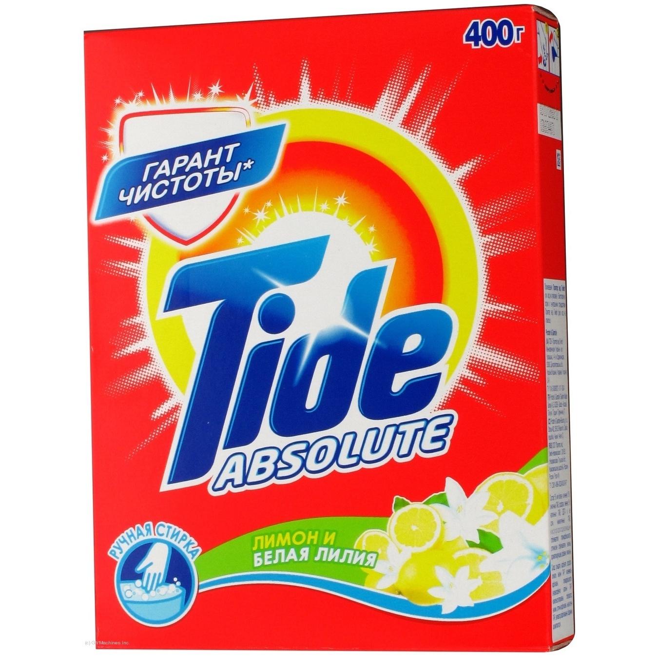 powder detergent tide for washing 400g � household