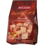 Waffles Balocco with cream 250g