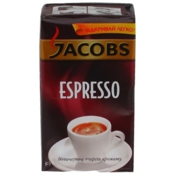 Кофе Якобз Эспрессо натуральный жареный молотый 250г Австрия