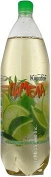 Напиток Караван помело сокосодержащий 5000мл пластиковая бутылка Украина