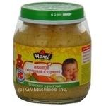 Puree Hame vegetable for children 125g glass jar Czech republic