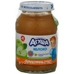 Puree Agusha Apple natural without sugar for 4+ month old babies glass jar 200g Russia