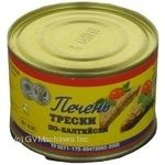 Cod-liver Poseidon atlantic cod canned 250g can Russia