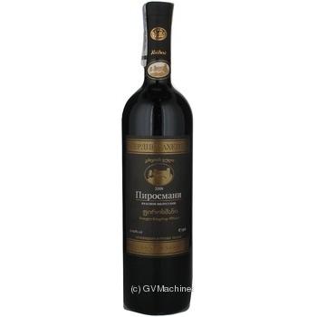 Вино красное Сердце Кахетии Пиросмани натуральное виноградное полусухое 12% стеклянная бутылка 750мл Грузия - купить, цены на Novus - фото 3