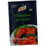 Специи Тетя соня для курицы 20г Украина